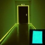Peinture SOL Epoxy phosphorescente turquoise