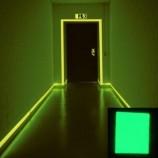 More about Peinture de sol photoluminescente époxy PH90000 sans odeur